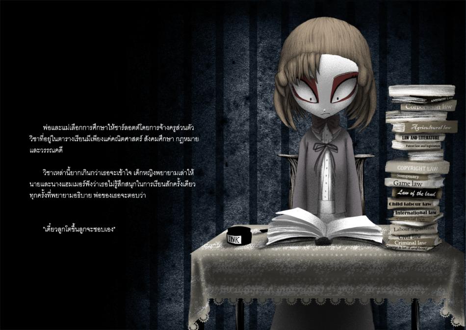 Run - 04 - Thai copy