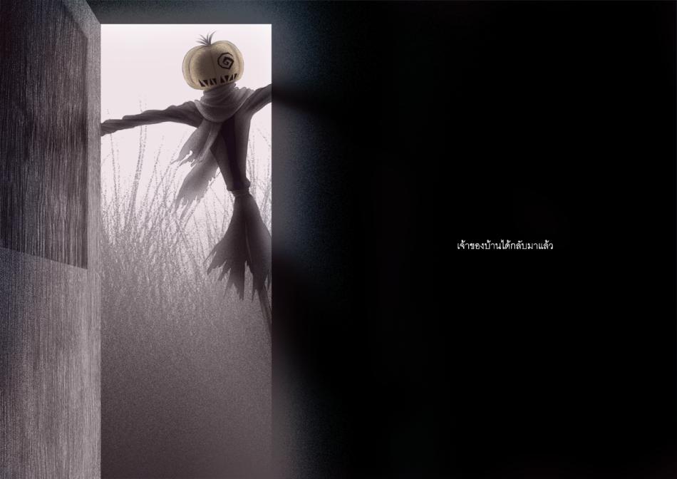 Scarecrow - 06 - Thai